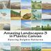 Plastic Canvas Book Amazing_Landscapes_03